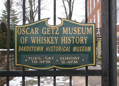 Oscar Getz Museum